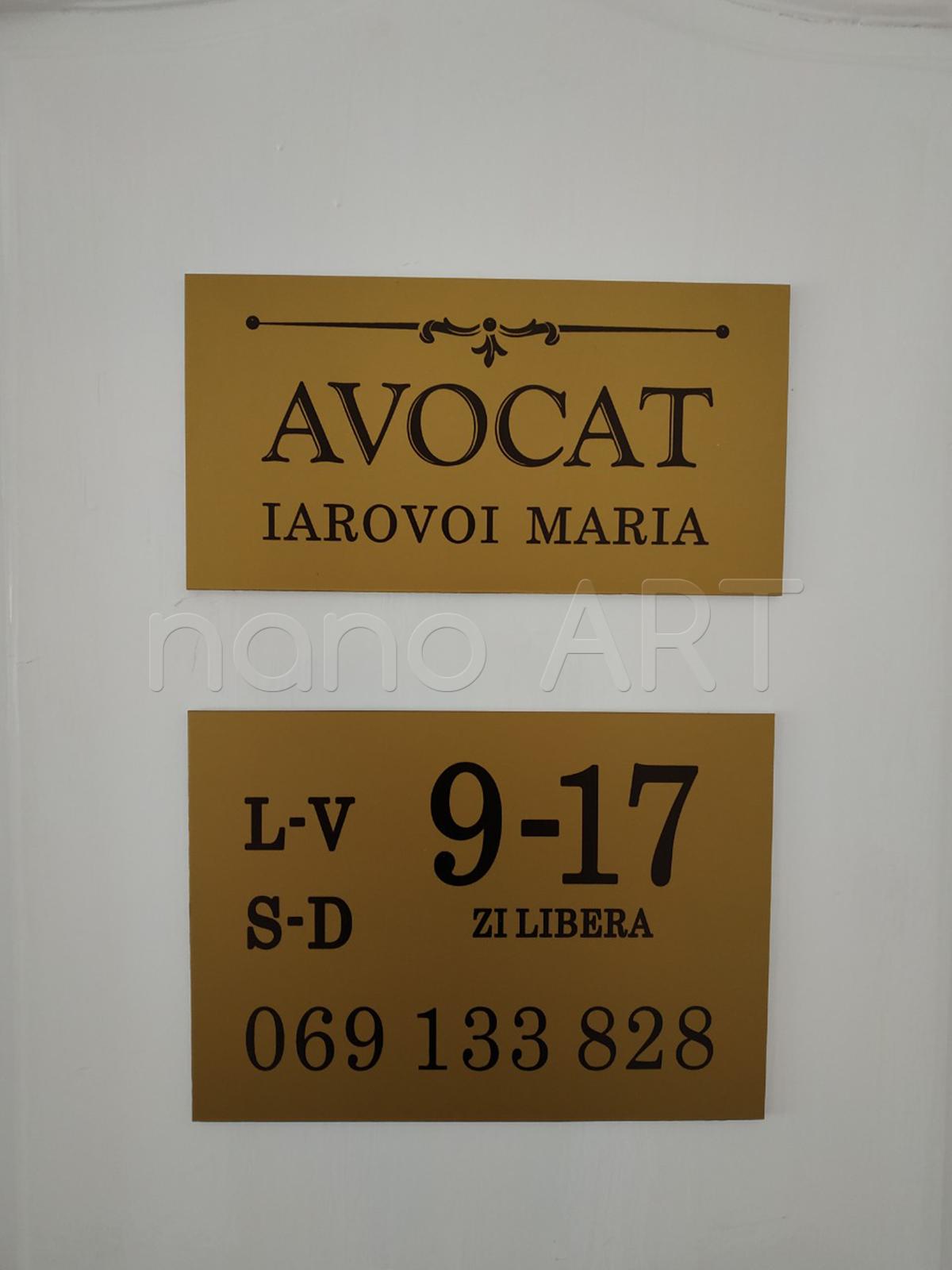 Офисные таблички - рамки (91) | 1600x1200